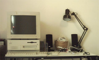 Apple Quadra 650 set up as webserver, circa 2004.